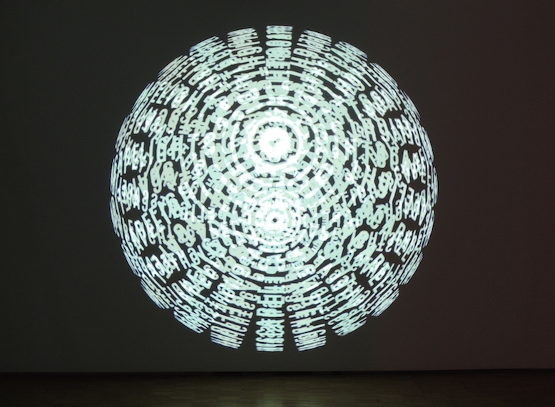 Lightscape, 2014