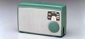 Sony TR 55