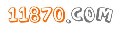 11870.com