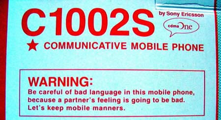 Instructions on a cellphone