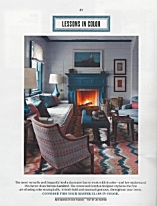 "March 2015    Martha Stewart Living, ""Lessons in Color""     Designer: Stephen Gambrell    Gracie Harbor Scene"