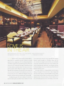"February 2007  Metrosource, ""Love is in the Air""  Gin Lane Restaurant"