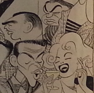 Al Hirschfeld Mural Wallpaper, Vintage 20th Century