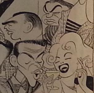 Al Hirschfeld Mural Wallpaper, Vintage 20th Century