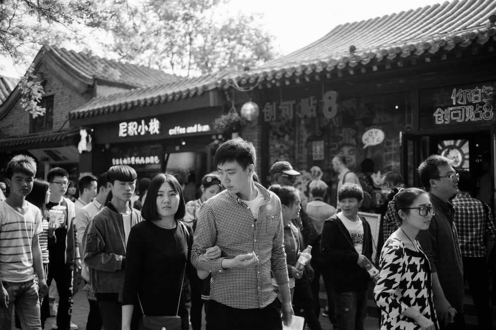 7-Pékin32.jpg