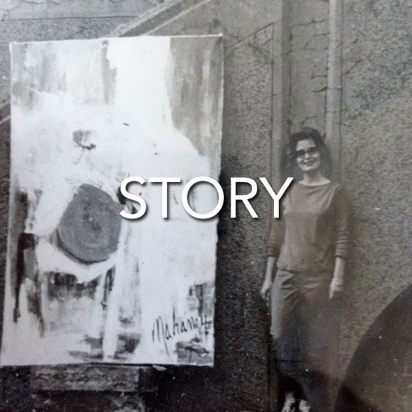 home_story.jpg