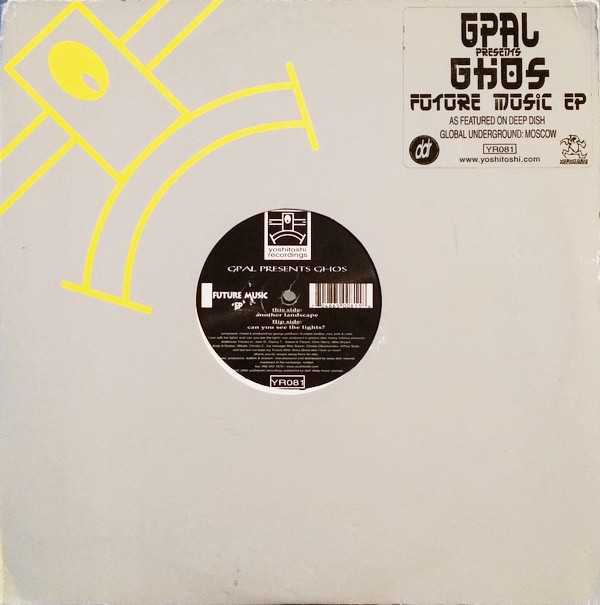 GPAL Presents GHO - Future Music EP