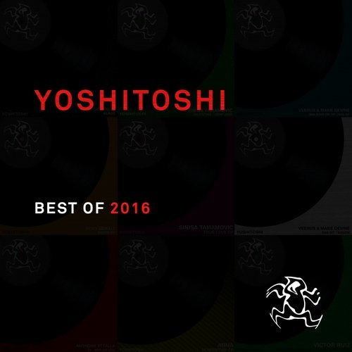 best of 2016 .jpg