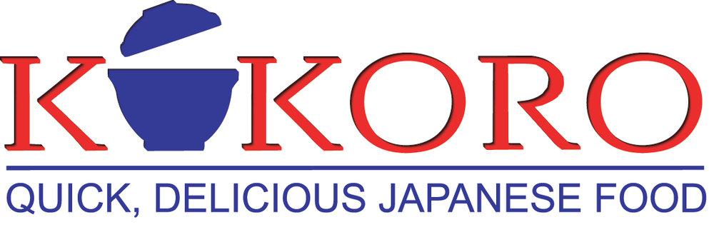 Kokoro_Logo.jpg