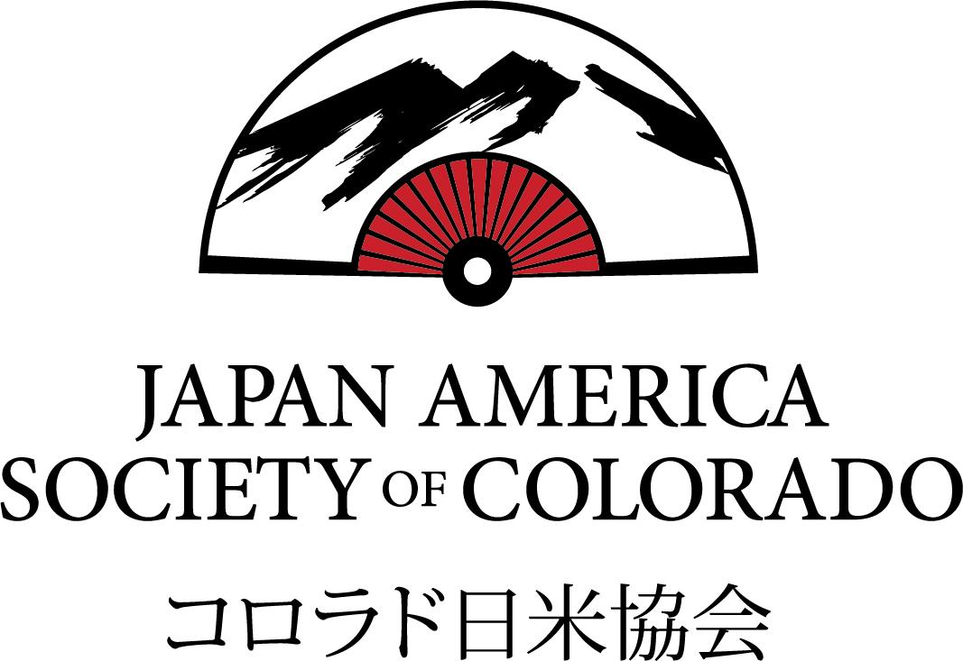 Learning Japanese — Japan America Society of Colorado