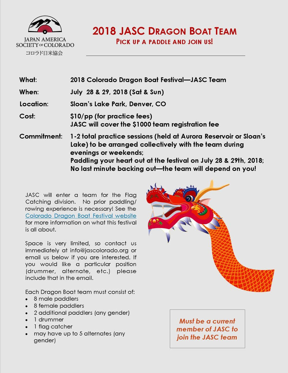 JASC Dragon Boat Team Flyer FINAL.jpg