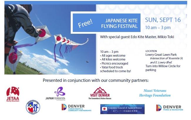 Kite Festival Only.jpg