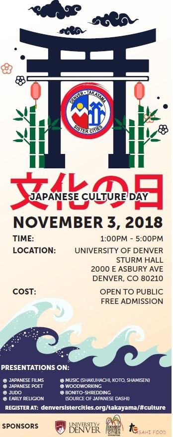 Takayama culture day.jpg
