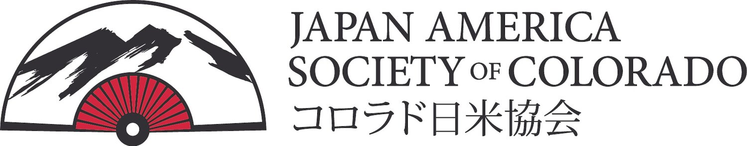 Japan America Society of Colorado