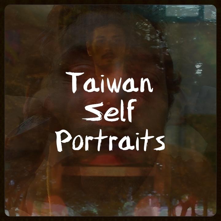 taiwan self portraits.jpg