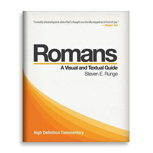 exegesis of romans Summary there are many dictionaries that define the word theology they define the same word but ironically, there are many different definitions some.