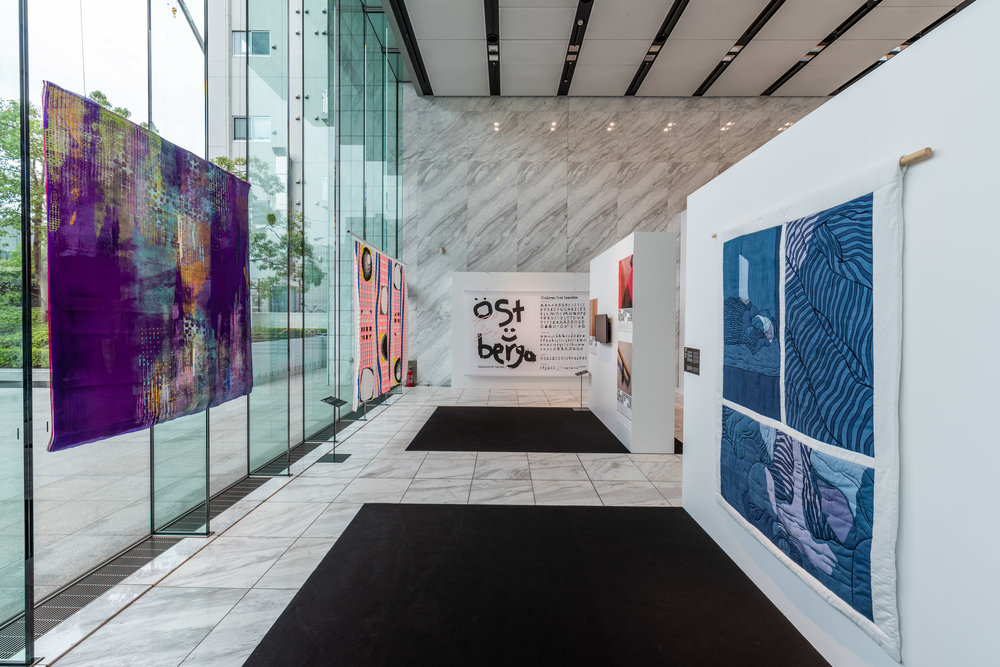 Östberga Type exhibited in Tokyo during Designart Tokyo 2018.  Foto: Said Karlsson, Swedish Design Moves Tokyo