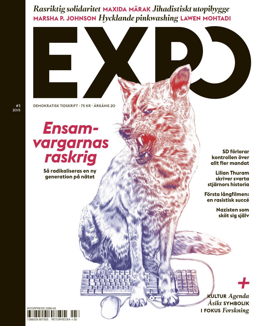 Expo #3-2015  Art direction and graphic design. Illustration: Beata Boucht.