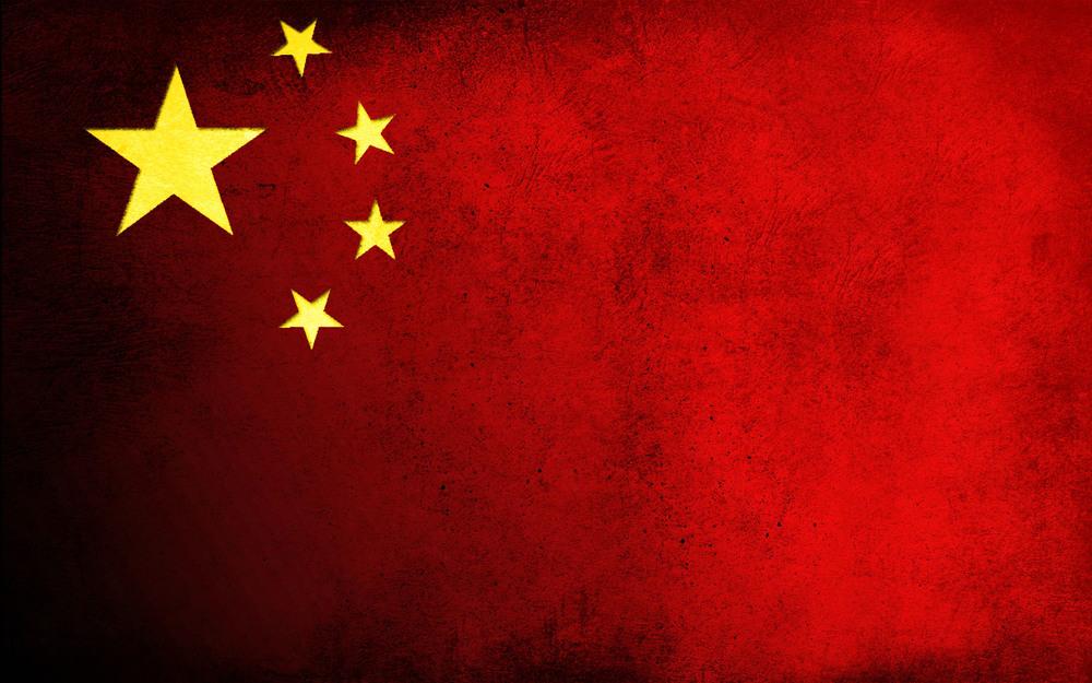 China-Flag-Wallpaper.jpg