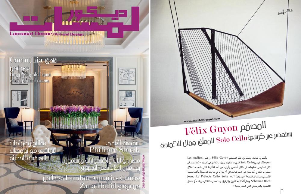 Lamasat-Magazines_Liban.jpg