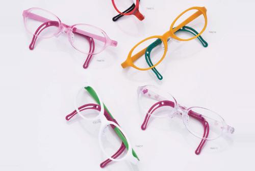 Tomato Glasses — Carlton Optometrist   Eyetech Optometrists