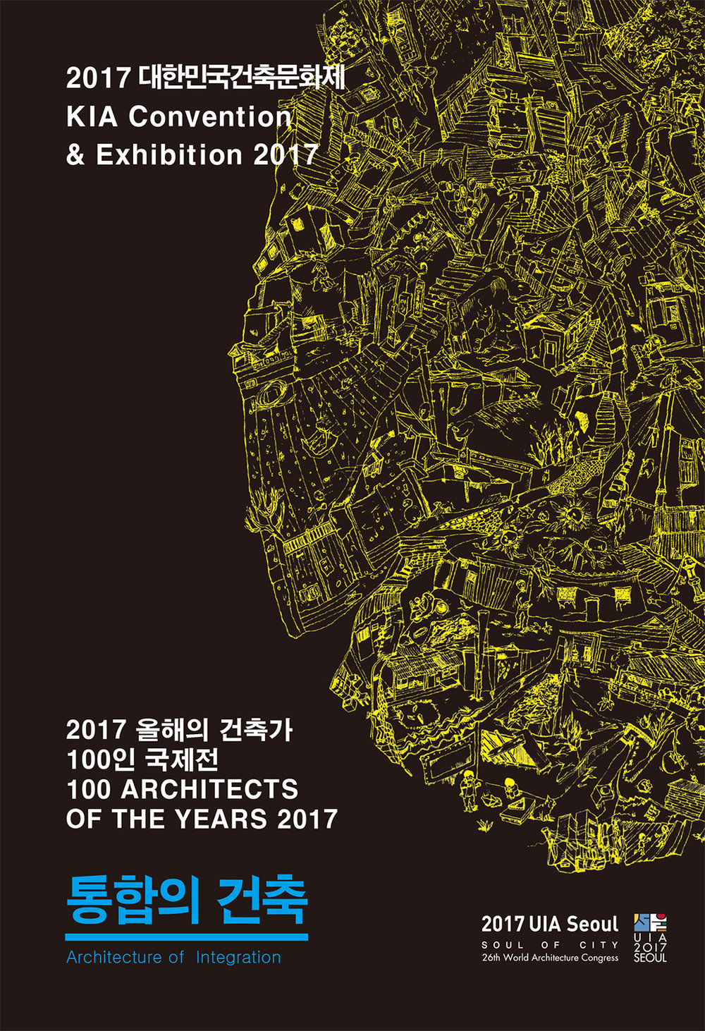 [Invitation]KIA Convention & 100 Architects ofthe year 2017_20170905-1_small.jpg