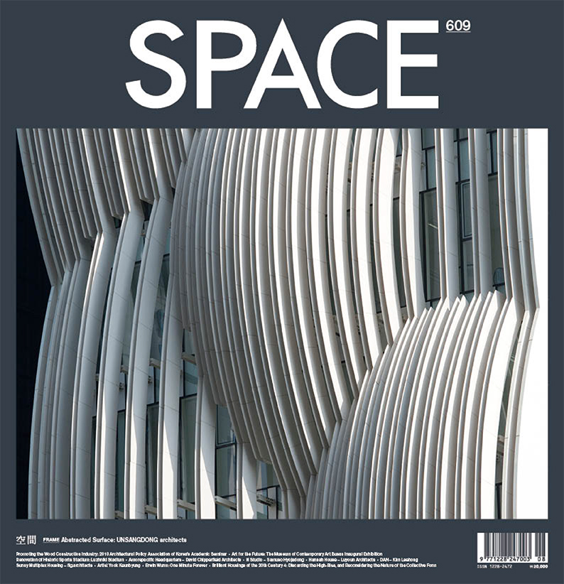 SPACE Magazine_201808_Cover.jpg