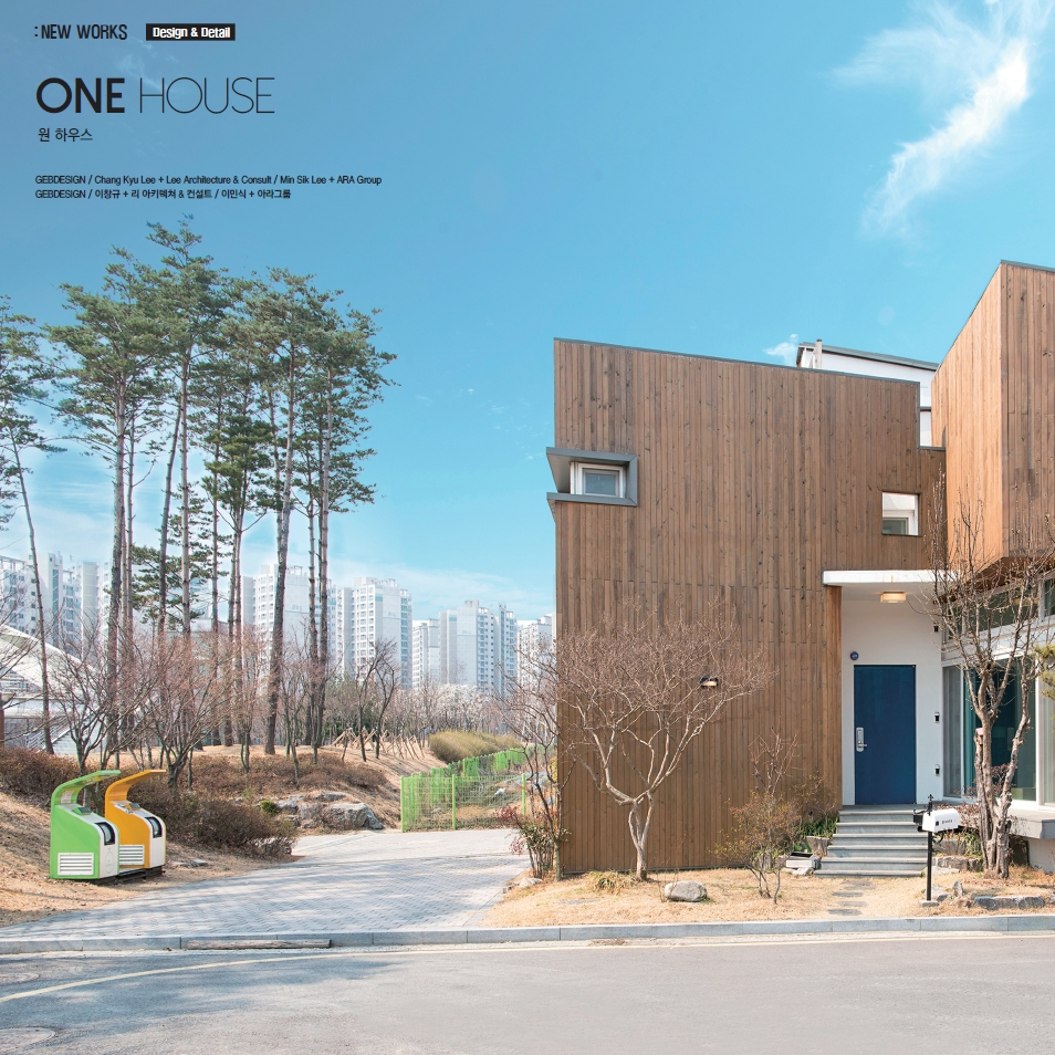 Archiworld_One House_Chang Kyu Lee