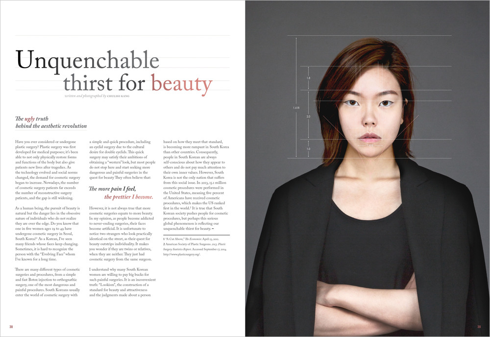 UnquenchableThirstForBeauty copy.jpg