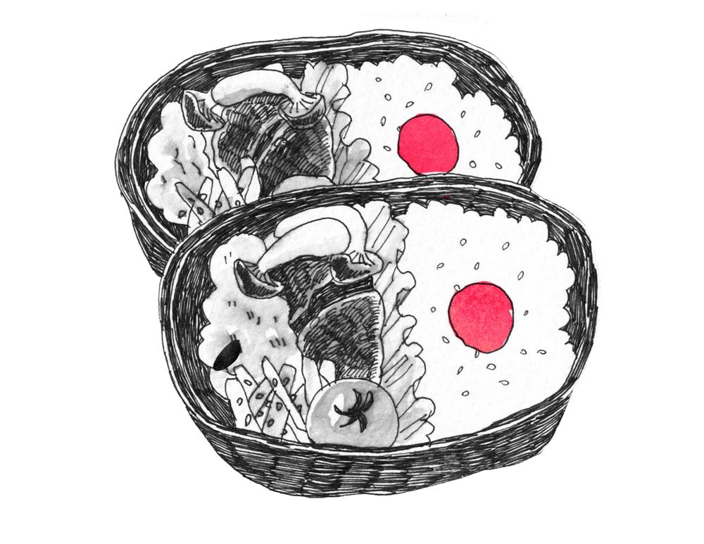 Umeboshi Bento