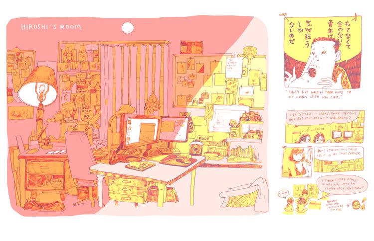 Hiroshi's room