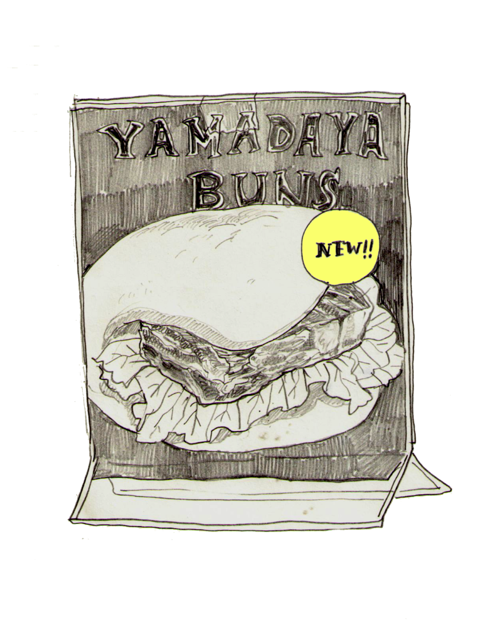 Yamadaya Pork Bun
