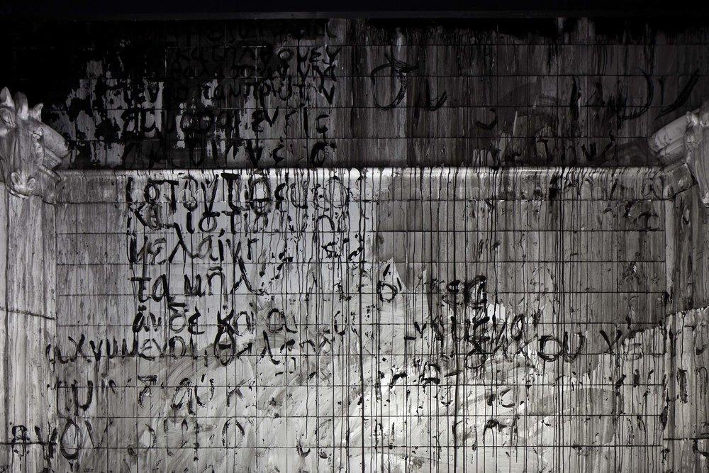 MM_Das Scheitern der Oberflaeche_Galerie Thomas Schulte, 2011_Installation View_18_Sergio Belinch.jpg
