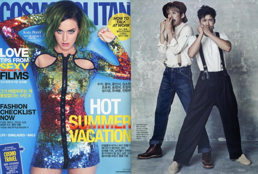cosmopolitan korea agosto 2014.png