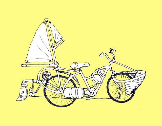 aqua_bike.jpg