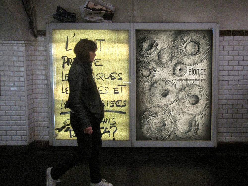 Aionios-MetroPlaced.jpg