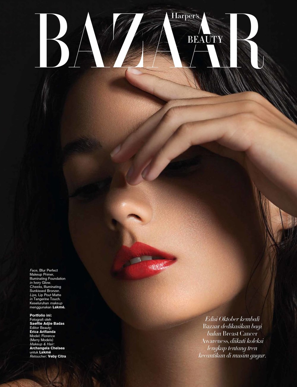 Bazaar Beauty 2017