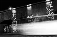 © Bonuk Koo