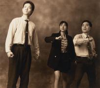Standard pose, Qiu Zhijie, 1997