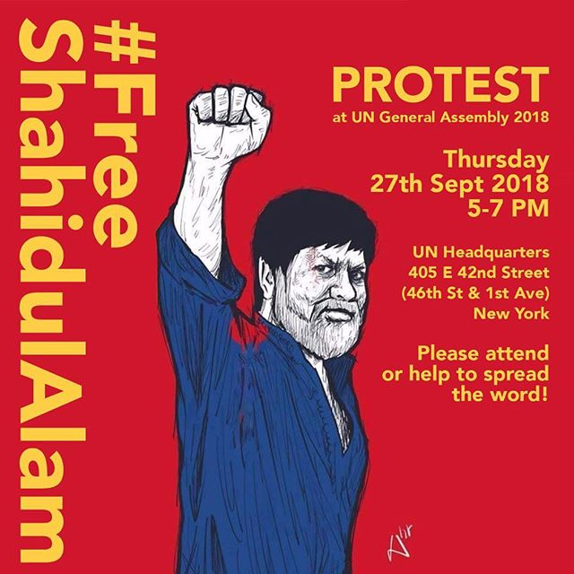 Join us in protest of the unreasonable detention of photographer and activist, Shahidul Alam, on Thursday, September 27 from 5-7pm at UN Headquarters.  The @luciefoundation is bestowing the 2018 Humanitarian Award to the internationally acclaimed photographer, Shahidul Alam for his tireless work.  Not only do we demand the immediate release of Shahidul, we stand as a united front against these kinds of attacks to journalism wherever they arise in the world.  #FreeShahidulAlam