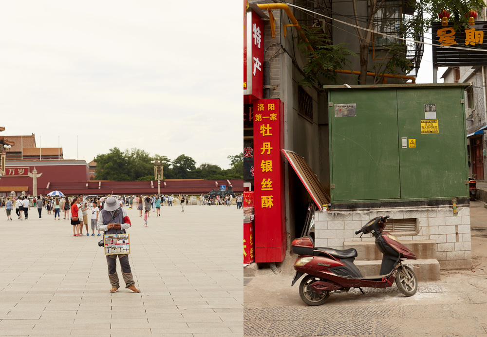 china29.jpg