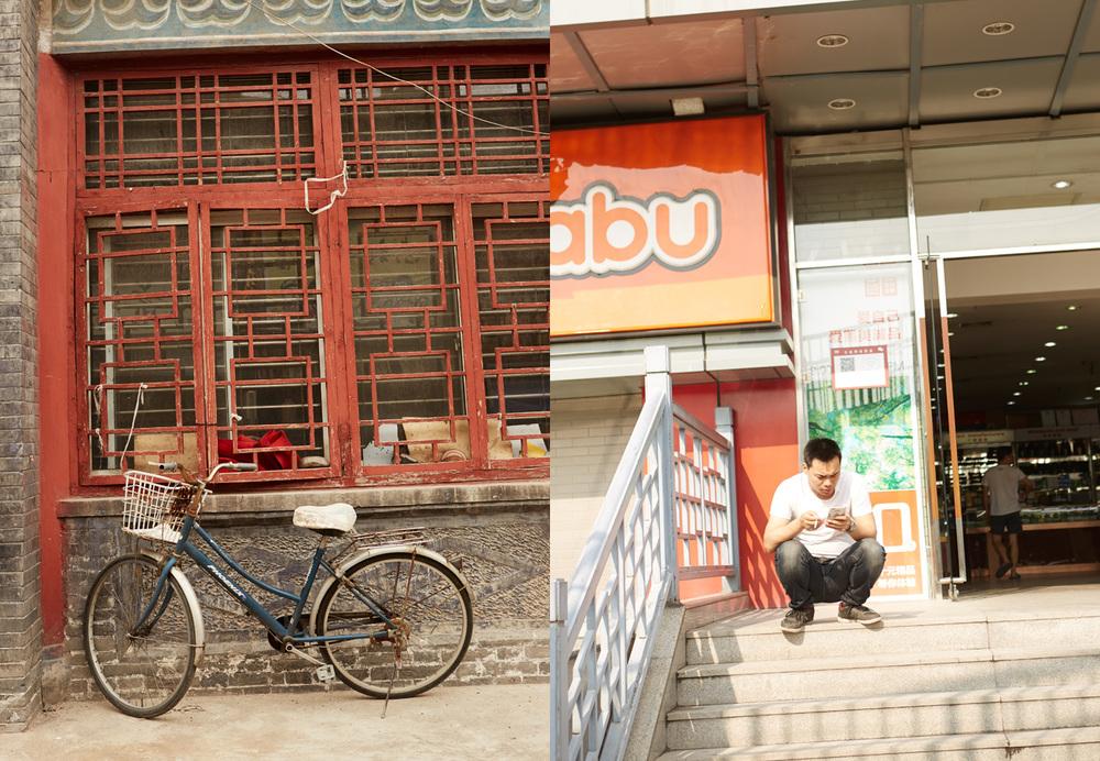 china21.jpg