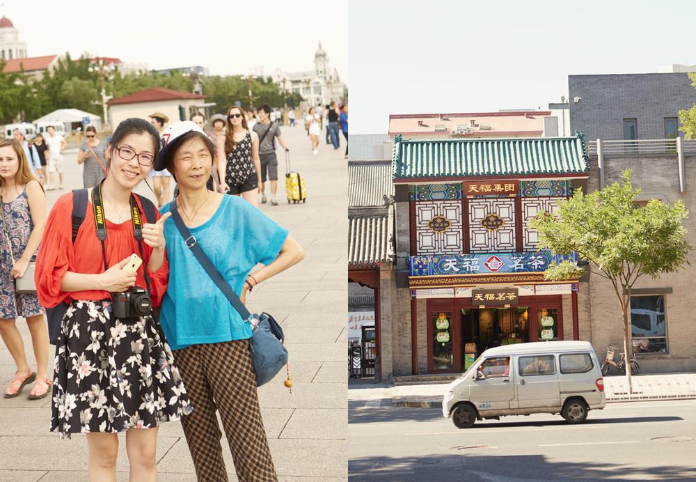 china9.jpg