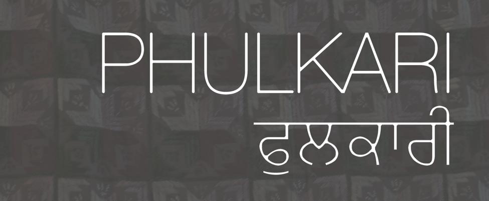 phulkari.png