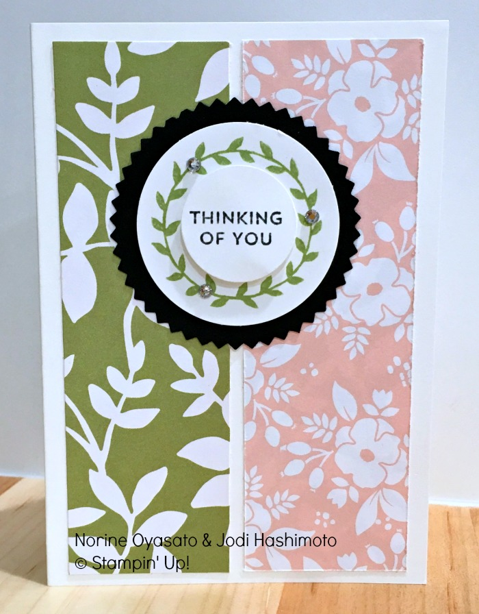 Thinking of You Card - www.stampedwithaloha.com