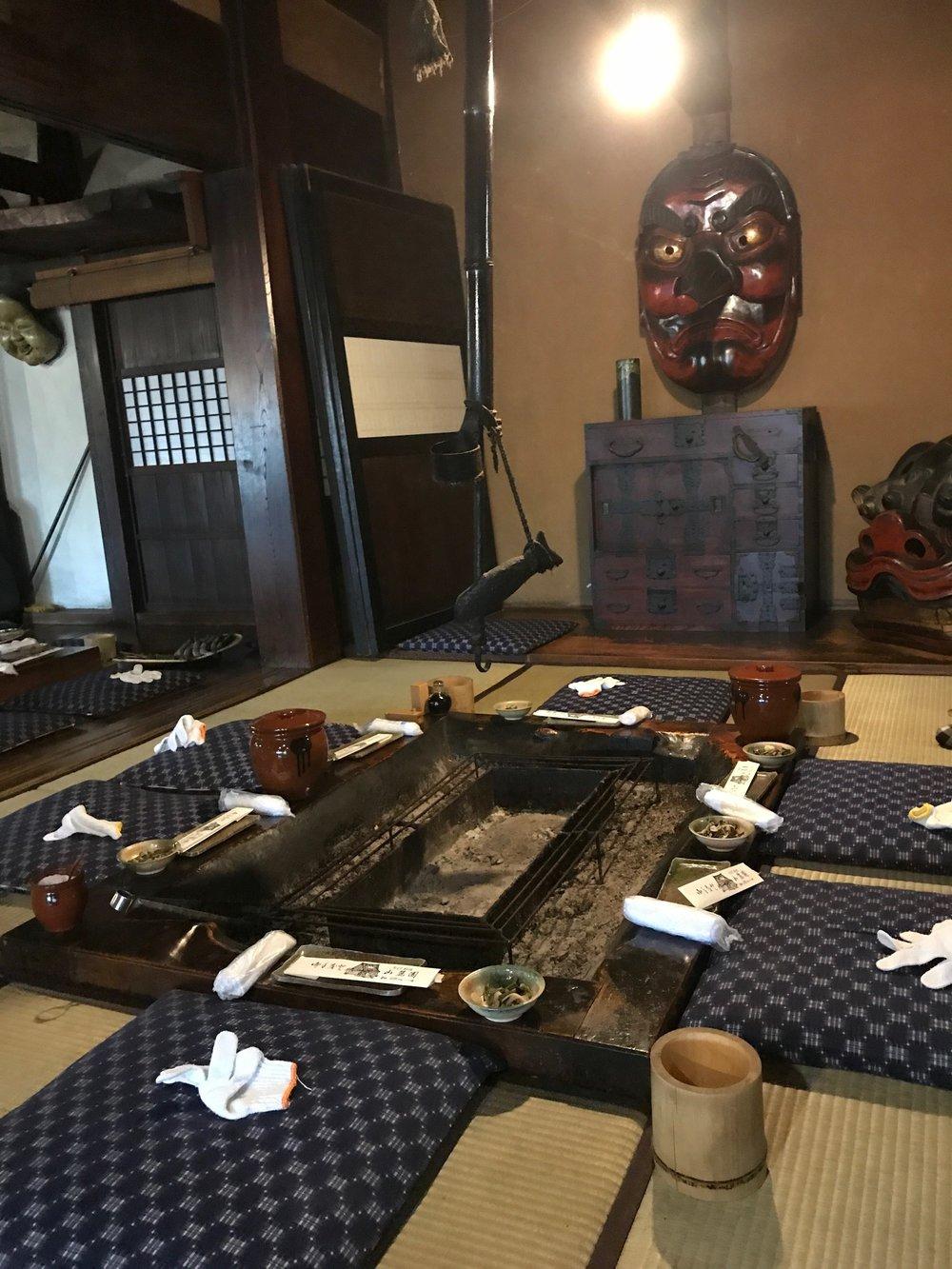 Sanrokuen Restaurant