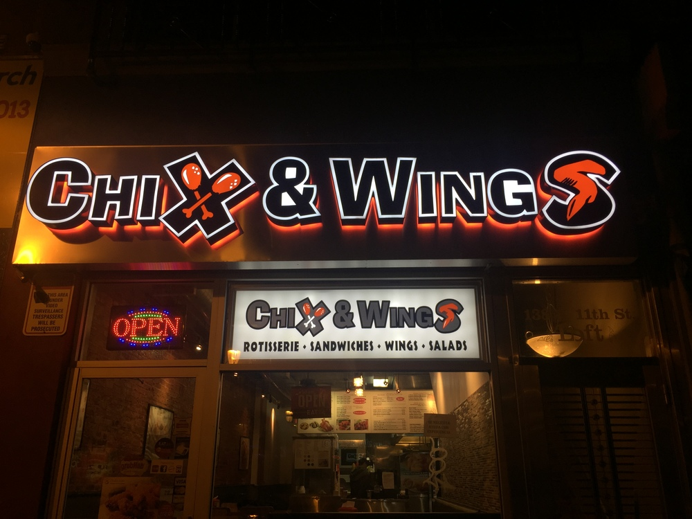 Chix & Wings Storefront.jpeg