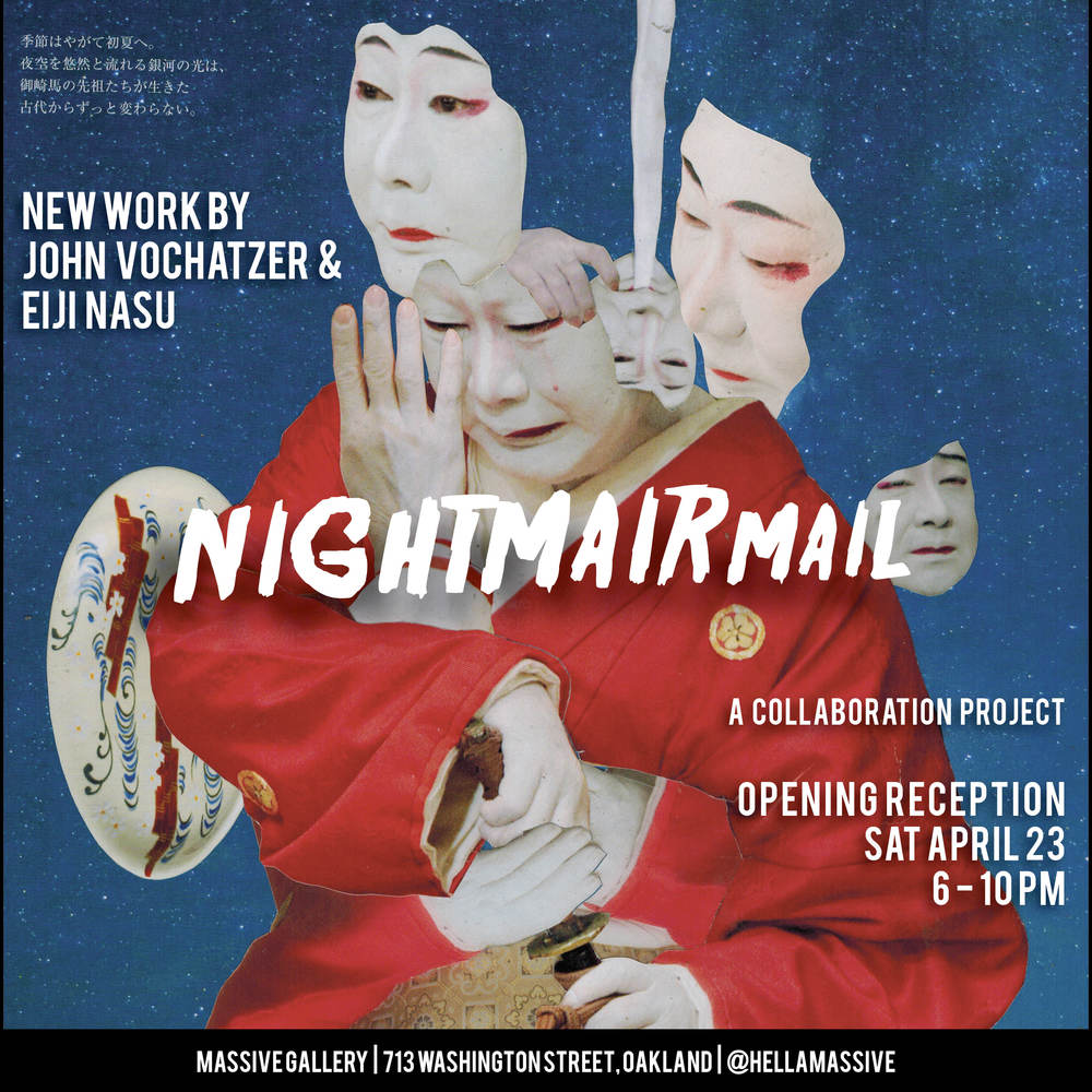 4/23/16    NIGHTMAIR MAIL