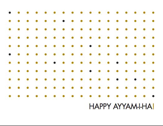 dots-ayyamiha.jpg