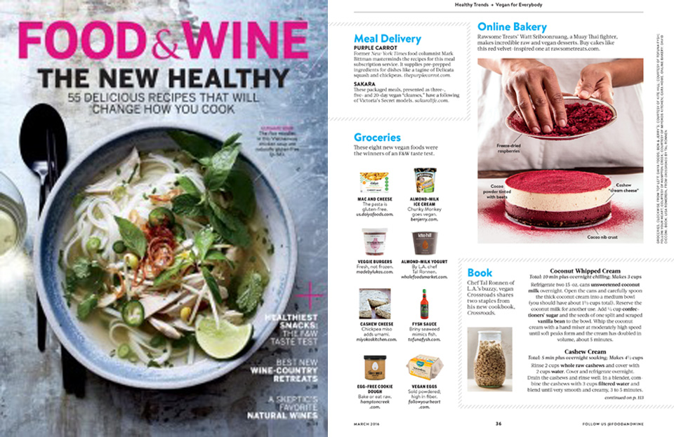 Food & Wine Magazine - March 2015,